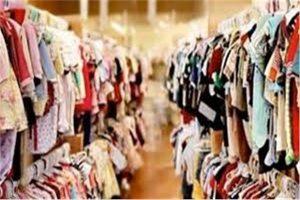 اسعار ملابس الجملة في تركيا