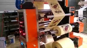 : دراسة جدوى مشروع ماكينة تعبئة أكياس عطور