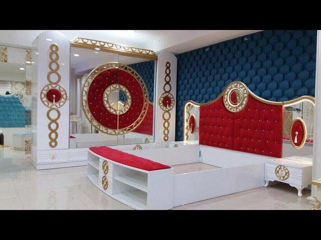 غرف نوم في بغداد