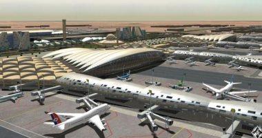 مخلص جمركي مطار الملك عبدالعزيز