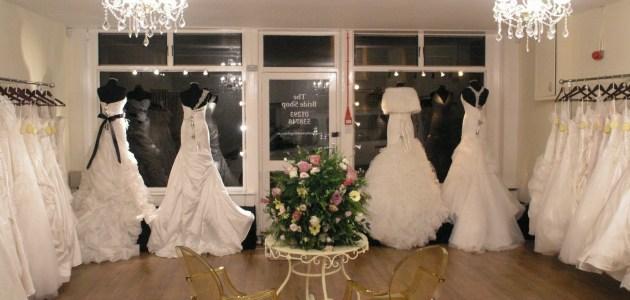 مشروع محل فساتين زفاف