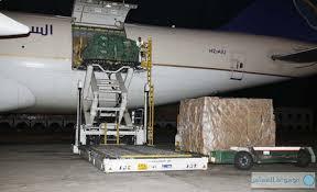 مكتب تخليص جمركي مطار الملك عبدالعزيز