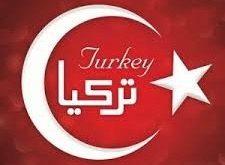 """مواقع البيع بالجملة في تركيا … 3 مؤسسات تخدمك """"أونلاين"""""""