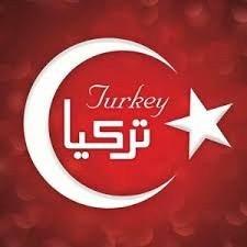 مواقع البيع بالجملة في تركيا
