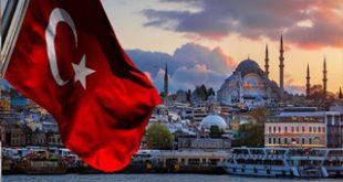 مشروع شركة سياحة في تركيا