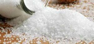 دراسة جدوى مشروع تعبئة الملح