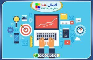 شركة تصميم مواقع انترنت في العراق