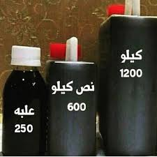 فوائد زيت الحشيش الافغاني الخام خمس نجوم